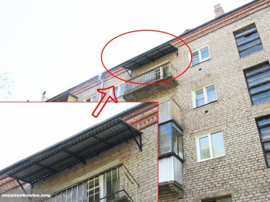 Козырек над балконом. г. Дрезна
