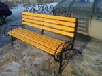 Скамейка для да ...