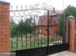 Ворота от Масте ...